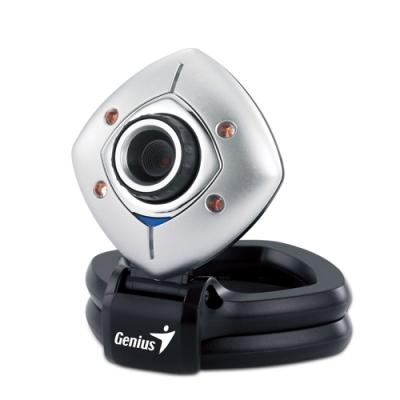 Web kamera Genius E-Face 1325R, 1.3MP, Built in Mic., 4 Infrared LED