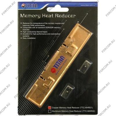 RAM memorija hladnjak Titan TTC-MHR01, bakarni hladnjak, Hang Pack