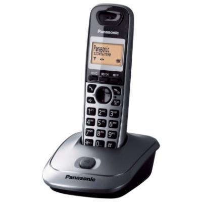 Bežični telefon PANASONIC KX-TG2511FXM sivi