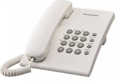 Žični telefon PANASONIC KX-TS500FXW beli