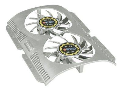 HDD hladnjak Titan TTC-HD22TZ sa 2x 60X60X10 mm kulerom, Silver, Retail