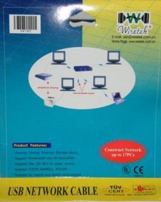 USB 1.1 mrežni kabl za povezivanje 2 računara, Wiretek, Retail, Hang Pack