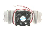 Kuler Slot 1 Celeron, PII, ball bearing, thermal,  (Retail)