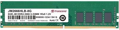 DDR4 Transcend 8GB 2666MHz JM2666HLB-8G